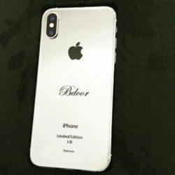 Leronza-Platinun-Elite-iPhone-XS-and-iPhone-Xs-Max_1800x1800
